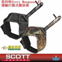 Scott Mongoose XT Buckle Release斯科特猫鼬XT脱扣撒放器