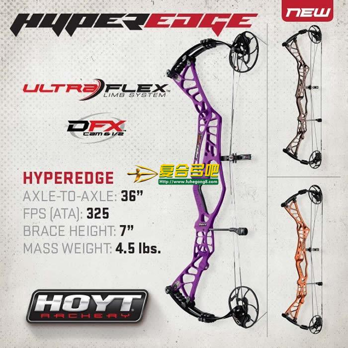 Hoyt HyperEdge