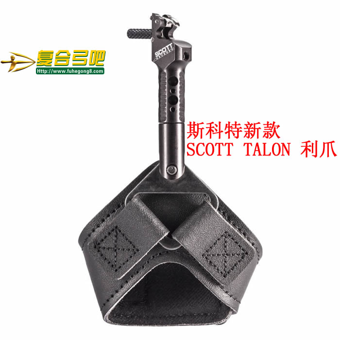 斯科特SCOTT TALON 利爪